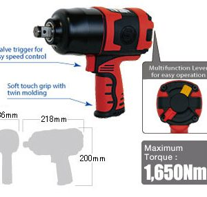 SI-1550 Impact Wrench